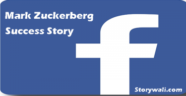 mark-zuckerberg-success-story-hindi