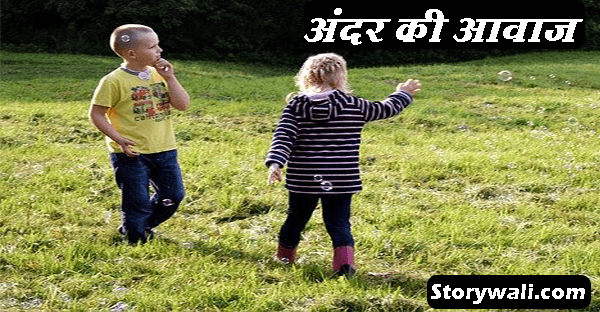 hindi-story-for-children-with-moral